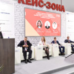 Participated in the evaluation of investment projects in the framework of the Investment Forum in Sochi-2019