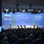 The Allterra Group team took part in the plenary session chaired by D.A. Medvedev at the Sochi-2019 Investment Forum